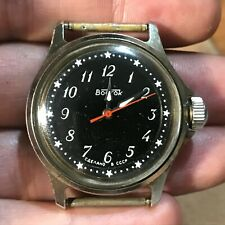 Soviet Mens watch small Vostok  mechanical  black dial star Vintage USSR Russia