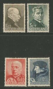 Netherlands 1936 Famous People semipostal--Attractive Topical (B86-89) MH