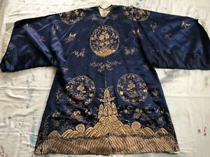 Antique Qing Dynasty Longevity Embroidered Silk Winter Surcoat Peach & Bat Gold