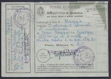 POSTA MILITARE 1943 Buono Pacchi da PM 20 non viaggiato(?) (EB)