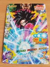 Carte Dragon Ball Z DBZ Dragon Ball Heroes Jaakuryu Mission Part SP #JPJ-26