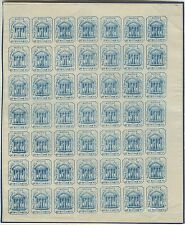 #87L9 Hussey'S Post Ny Imperf Sheet Of 49 1858 1¢ Blue Bs4243