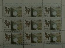 Jugoslavija, Feuillet de timbres  neuf MNH, Bien