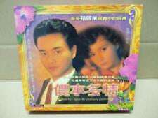 Rare HK TVB 1984 张国荣 6 x VCD + Leslie Cheung Interview VCD Out of print FCB1322