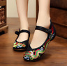 Retro Ethnic Womens Loafer Mary Jane Embroidered Dragon Slippers Flat Shoes HOT