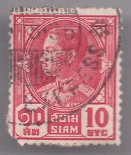 Thailand Siam 10 Satang 1928 Used Postage Stamp - King Prajadhipok
