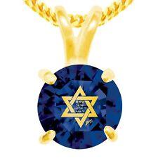 Shema Yisrael Star of David Pendant - Gold - Jewish Jewelry