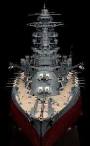 Nagato 1941 - IJN Battleship 1:350 scale kit Plastic Model by Hasegawa