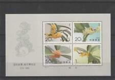 China postfris 1995 MNH block 74 - Bloemen / Flowers (S1650)