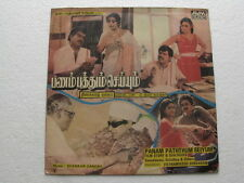 Panam Paththum Seiyum story and dialogues Tamil  LP Record Bollywood  India-1284