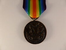 MEDALS - WW1 - SIAM VICTORY MEDAL 1914/18 -FULL SIZE