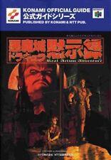 Castlevania: Akumajo Dracula Mokushiroku Official Guide Book /N64