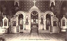 Postcard Switzerland Geneva Russian Church Interior Altar 1907-15 NrMint Geneve