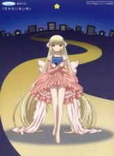 Chobits Picture Book Cd A City With No People dare mo inai machi Japan Clamp