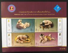 THAILAND STAMP 2007 The Asian Stamp Exhibition (1st series) (Children) - MNH