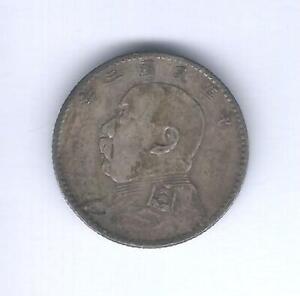 1914 China Silver 20 Cent  Yuan Shih Kai   Silver Coin