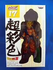 Dragon Ball Z HSCF High Spec Coloring Figure No.17 S.SAIYAN GOKOU GOKU Banpresto