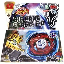 Beyblade Blue Wing Big Bang Cosmic Pegasus Pegasis Set w/ Launcher NIP - US SELR