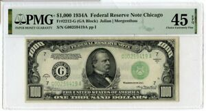 1934-A $1000 One Thousand Dollars Federal Reserve Note Chicago PMG 45 EPQ JM192