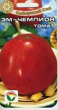 "Tomato ""Em-champion "" (Siberian Garden)"
