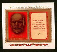 USSR RUSSIA STAMP/Mint 1980. LENIN Birthday 110 years. Poste URSS.