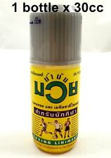 NAMMAN MUAY THAI BOXING OIL LINIMENT 30 CC AUTHENTIC ORIGINAL RELIEF MUSCLE PAIN