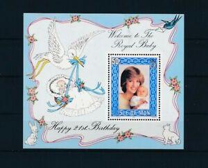 D120990 Princess Diana S/S MNH Isle of Man