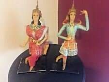 Pair of Vintage Thailand Siam Dancer Dolls on Wood base