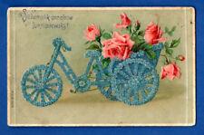 Tricycle VINTAGE EMBOSSED POSTCARD 830