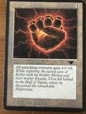 Mtg ANTIQUITIES Mightstone Old School Wizards Reserved List  Magic The Gathering