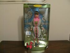 1995 Barbie Poodle Parade Limited Edition NIB
