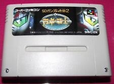 SD Gundam Gaiden 2 Super Nintendo Famicom Snes Sfc Japan NTSC