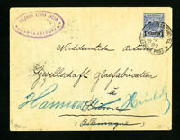 Germany Stamps Turkish Empire Cover