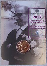 Griekenland 2 euro 2017 UNC in folder, Kazantzakis