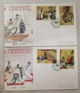 FDC China 1992-9 The Romance Of The Three Kingdoms (III) (4v Stamps, 2 Cover)