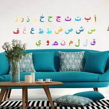 Colorful Baby Kid Arabic Wall Sticker Decor Alphabets Calligraphy Letter Learn