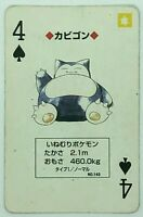 Snorlax Pokemon Venusaur Playing Card Poker Card 1996 Nintendo Rare Japanese F/S