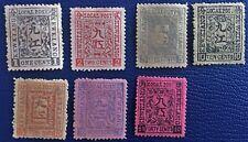 China Stamps - Kewkiang Local Post - 1894  - 7 Values - MLH