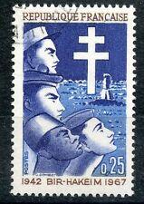STAMP / TIMBRE FRANCE OBLITERE N° 1532 VICTOIRE DE BIR HAKEIM