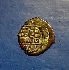 Babur Timurid-Great Mughal.Copper Two dinars.Samarkand.Uzbekistan .Central Asia.