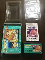 Game soft Famicom 『Downtown hot blood march (Soreike-Dsiundoukai)』from Japan③