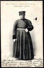 cpa Types Russes N° 59 .  Russie . Cocher de Fiacres. . 1900