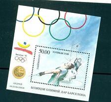 OLYMPIC GAMES BARCELONA 1992 TAJIKISTAN 1993 block