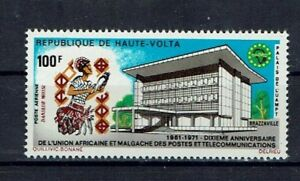 Burkina Faso Minr 354 Mint