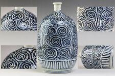 Rare Japanese Old Koimari edo Sometsuke Arabesque Sake Bottle Bud Vase #6316