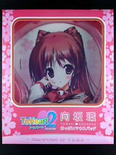To Heart 2 ToHeart2 XRATED Tamaki Kousaka 3D Mouse Pad Oppai HOBBY STOCK New