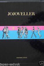 JAPAN Hirohiko Araki: JOJOVELLER Complete Limited Edition