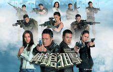 Sniper Standoff 神鎗狙擊 Hong Kong Drama Chinese DVD TVB