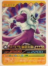 Dragon Ball Bakuretsu Impact Rare 198-III
