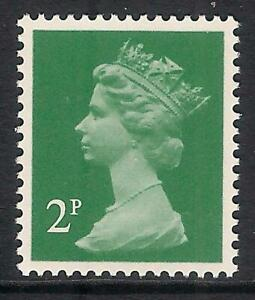 GB 1984 sg X1000a 2p Emerald-Green litho. phosphorised paper perf 15x14 T367 MNH